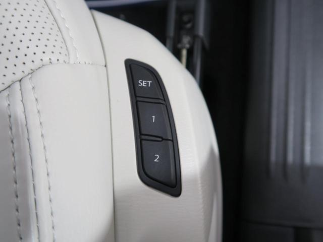 XD Lパッケージ マツダコネクト 360ビューモニター BOSEサウンド ホワイトレザー レーダークルーズコントロール ブラインドスポットモニター LEDヘッド 禁煙 純正19インチAW フロントフォグ(36枚目)