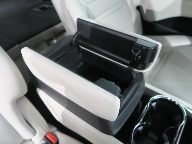 XD Lパッケージ マツダコネクト 360ビューモニター BOSEサウンド ホワイトレザー レーダークルーズコントロール ブラインドスポットモニター LEDヘッド 禁煙 純正19インチAW フロントフォグ(39枚目)