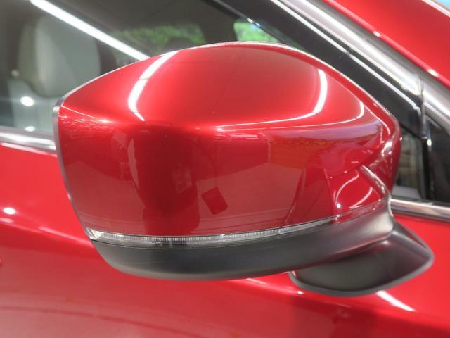 XD Lパッケージ マツダコネクト 360ビューモニター BOSEサウンド ホワイトレザー レーダークルーズコントロール ブラインドスポットモニター LEDヘッド 禁煙 純正19インチAW フロントフォグ(41枚目)