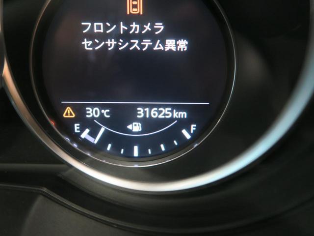 XD Lパッケージ マツダコネクト 360ビューモニター BOSEサウンド ホワイトレザー レーダークルーズコントロール ブラインドスポットモニター LEDヘッド 禁煙 純正19インチAW フロントフォグ(43枚目)