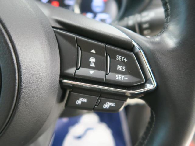 XD Lパッケージ マツダコネクト 360ビューモニター BOSEサウンド ホワイトレザー レーダークルーズコントロール ブラインドスポットモニター LEDヘッド 禁煙 純正19インチAW フロントフォグ(45枚目)