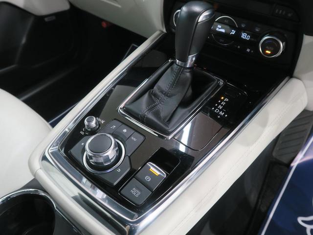 XD Lパッケージ マツダコネクト 360ビューモニター BOSEサウンド ホワイトレザー レーダークルーズコントロール ブラインドスポットモニター LEDヘッド 禁煙 純正19インチAW フロントフォグ(51枚目)
