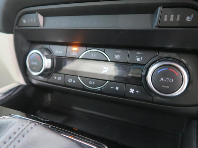 XD Lパッケージ マツダコネクト 360ビューモニター BOSEサウンド ホワイトレザー レーダークルーズコントロール ブラインドスポットモニター LEDヘッド 禁煙 純正19インチAW フロントフォグ(58枚目)
