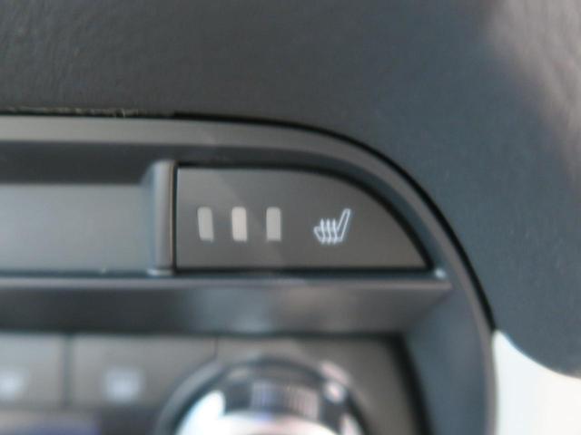 XD Lパッケージ マツダコネクト 360ビューモニター BOSEサウンド ホワイトレザー レーダークルーズコントロール ブラインドスポットモニター LEDヘッド 禁煙 純正19インチAW フロントフォグ(59枚目)