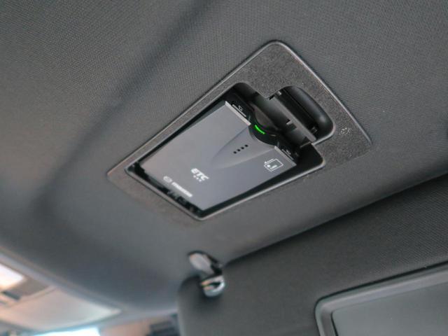 XD Lパッケージ マツダコネクト 360ビューモニター BOSEサウンド ホワイトレザー レーダークルーズコントロール ブラインドスポットモニター LEDヘッド 禁煙 純正19インチAW フロントフォグ(60枚目)