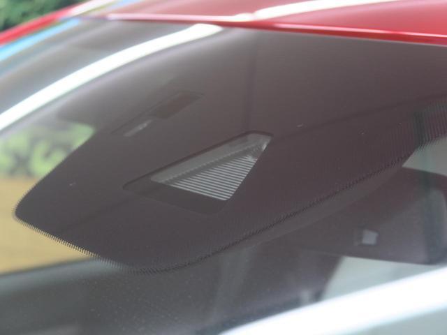 XD Lパッケージ マツダコネクト 360ビューモニター BOSEサウンド ホワイトレザー レーダークルーズコントロール ブラインドスポットモニター LEDヘッド 禁煙 純正19インチAW フロントフォグ(68枚目)