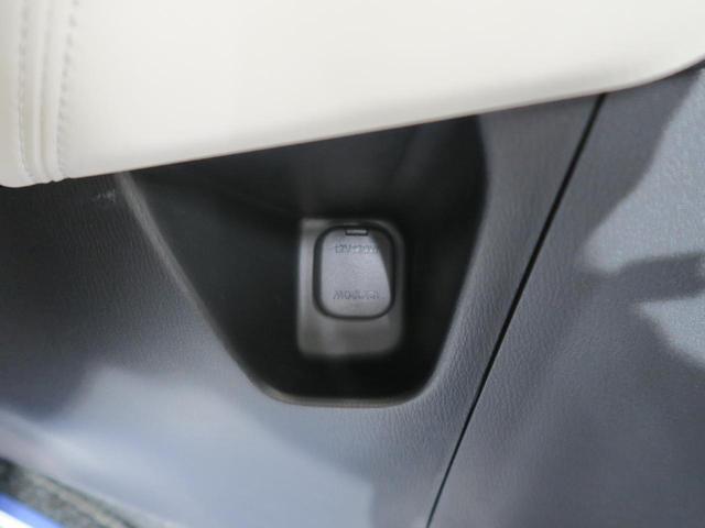 XD Lパッケージ マツダコネクト 360ビューモニター BOSEサウンド ホワイトレザー レーダークルーズコントロール ブラインドスポットモニター LEDヘッド 禁煙 純正19インチAW フロントフォグ(70枚目)