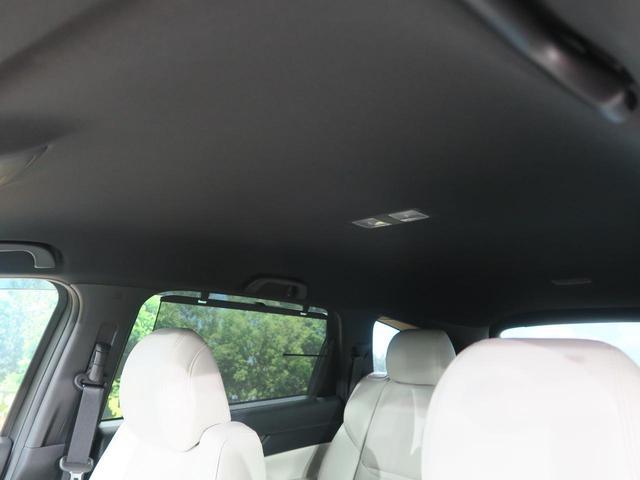 XD Lパッケージ マツダコネクト 360ビューモニター BOSEサウンド ホワイトレザー レーダークルーズコントロール ブラインドスポットモニター LEDヘッド 禁煙 純正19インチAW フロントフォグ(71枚目)