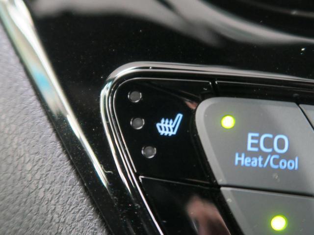 G 純正ナビ バックカメラ フルセグTV セーフティセンス ブラインドスポットモニター シーケンシャルターンランプ LEDヘッド ハーフレザー 禁煙 純正18インチAW ハイブリット シートヒーター(13枚目)