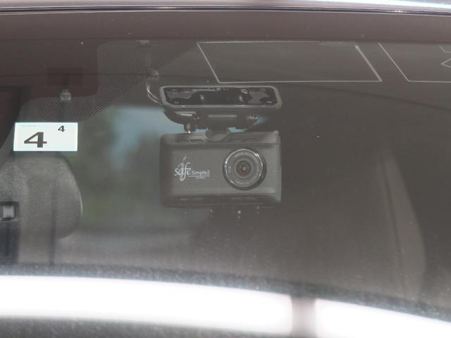 G 純正ナビ バックカメラ フルセグTV セーフティセンス ブラインドスポットモニター シーケンシャルターンランプ LEDヘッド ハーフレザー 禁煙 純正18インチAW ハイブリット シートヒーター(25枚目)