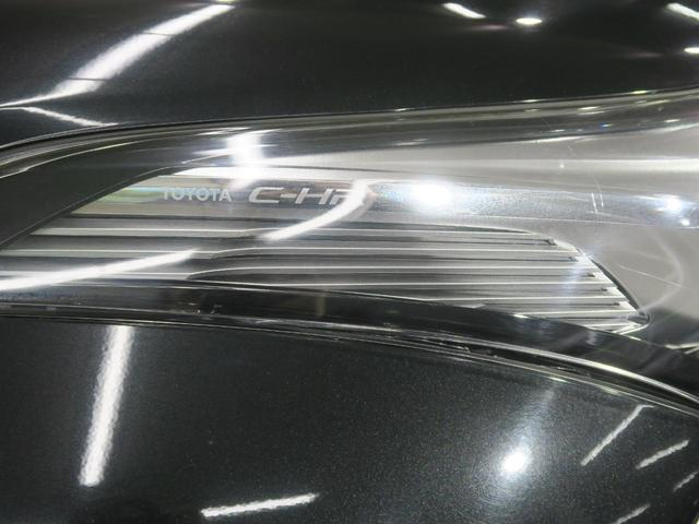 G 純正ナビ バックカメラ フルセグTV セーフティセンス ブラインドスポットモニター シーケンシャルターンランプ LEDヘッド ハーフレザー 禁煙 純正18インチAW ハイブリット シートヒーター(28枚目)