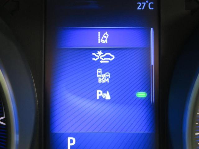 G 純正ナビ バックカメラ フルセグTV セーフティセンス ブラインドスポットモニター シーケンシャルターンランプ LEDヘッド ハーフレザー 禁煙 純正18インチAW ハイブリット シートヒーター(45枚目)