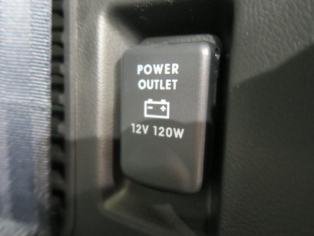 P 登録済未使用車 全周囲カメラ LEDヘッド e-アシスト レーダークルーズコントロール 両側電動スライドドア ディーゼル 8人乗り クリアランスソナー 4WD 純正18インチAW(33枚目)