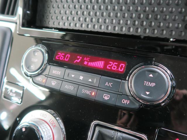 P 登録済未使用車 全周囲カメラ LEDヘッド e-アシスト レーダークルーズコントロール 両側電動スライドドア ディーゼル 8人乗り クリアランスソナー 4WD 純正18インチAW(44枚目)