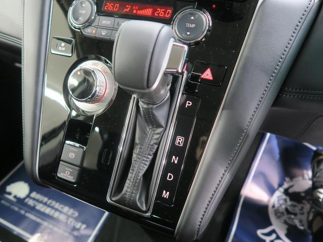 P 登録済未使用車 全周囲カメラ LEDヘッド e-アシスト レーダークルーズコントロール 両側電動スライドドア ディーゼル 8人乗り クリアランスソナー 4WD 純正18インチAW(45枚目)