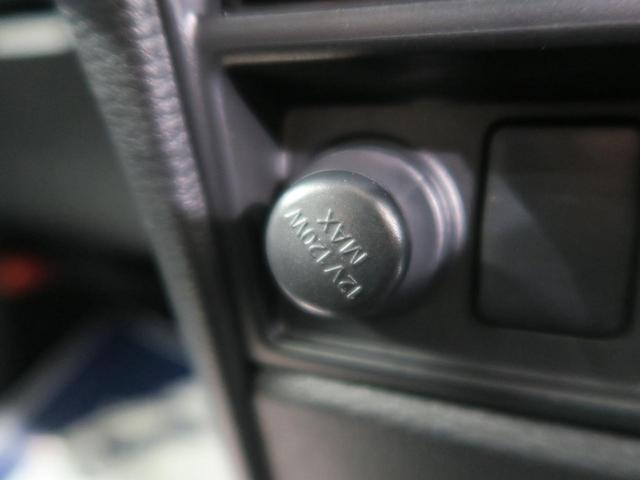 P 登録済未使用車 全周囲カメラ LEDヘッド e-アシスト レーダークルーズコントロール 両側電動スライドドア ディーゼル 8人乗り クリアランスソナー 4WD 純正18インチAW(47枚目)