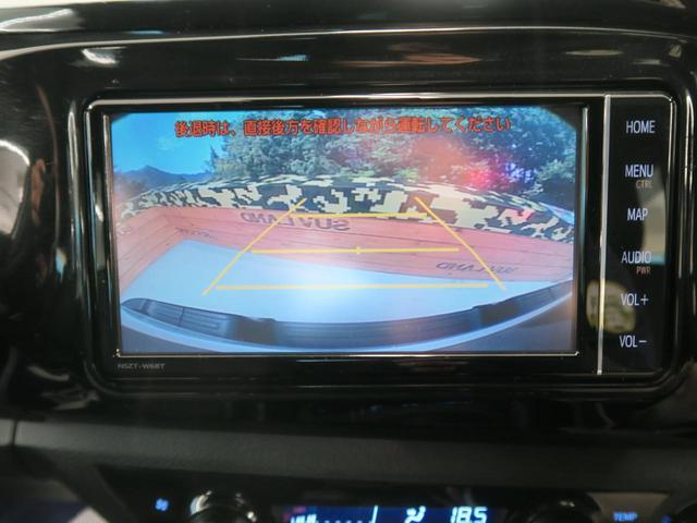 Z ブラックラリーエディション 純正7型ナビ バックカメラ TRDスポーツバー クルーズコントロール LEDヘッド セーフティーセンス 専用18インチAW  フロントフォグ 特別仕様車 禁煙 フルセグTV ETC ディーゼル(8枚目)