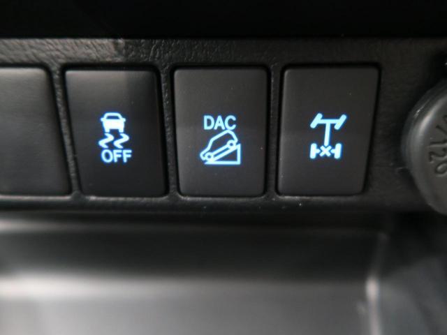 Z ブラックラリーエディション 純正7型ナビ バックカメラ TRDスポーツバー クルーズコントロール LEDヘッド セーフティーセンス 専用18インチAW  フロントフォグ 特別仕様車 禁煙 フルセグTV ETC ディーゼル(14枚目)