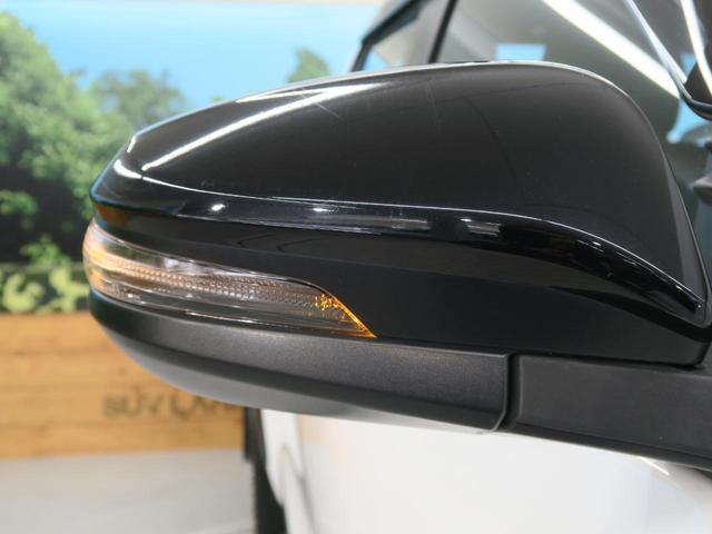Z ブラックラリーエディション 純正7型ナビ バックカメラ TRDスポーツバー クルーズコントロール LEDヘッド セーフティーセンス 専用18インチAW  フロントフォグ 特別仕様車 禁煙 フルセグTV ETC ディーゼル(29枚目)
