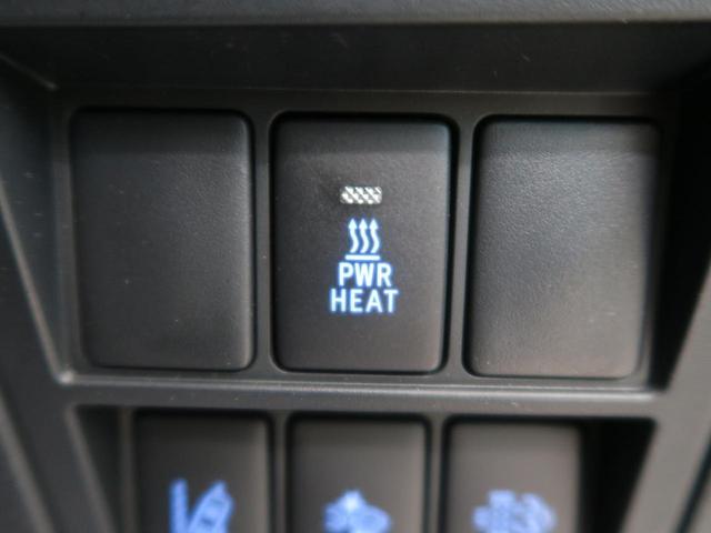 Z ブラックラリーエディション 純正7型ナビ バックカメラ TRDスポーツバー クルーズコントロール LEDヘッド セーフティーセンス 専用18インチAW  フロントフォグ 特別仕様車 禁煙 フルセグTV ETC ディーゼル(31枚目)