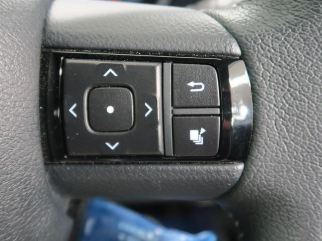 Z ブラックラリーエディション 純正7型ナビ バックカメラ TRDスポーツバー クルーズコントロール LEDヘッド セーフティーセンス 専用18インチAW  フロントフォグ 特別仕様車 禁煙 フルセグTV ETC ディーゼル(40枚目)