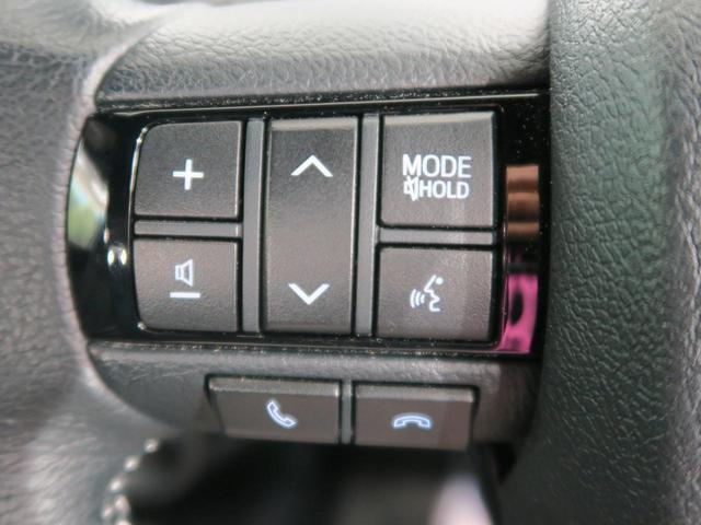 Z ブラックラリーエディション 純正7型ナビ バックカメラ TRDスポーツバー クルーズコントロール LEDヘッド セーフティーセンス 専用18インチAW  フロントフォグ 特別仕様車 禁煙 フルセグTV ETC ディーゼル(41枚目)