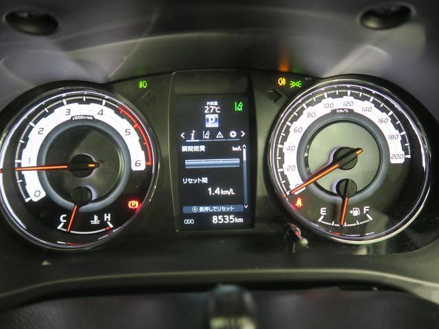 Z ブラックラリーエディション 純正7型ナビ バックカメラ TRDスポーツバー クルーズコントロール LEDヘッド セーフティーセンス 専用18インチAW  フロントフォグ 特別仕様車 禁煙 フルセグTV ETC ディーゼル(44枚目)