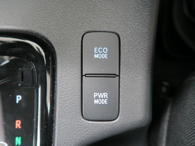 Z ブラックラリーエディション 純正7型ナビ バックカメラ TRDスポーツバー クルーズコントロール LEDヘッド セーフティーセンス 専用18インチAW  フロントフォグ 特別仕様車 禁煙 フルセグTV ETC ディーゼル(45枚目)