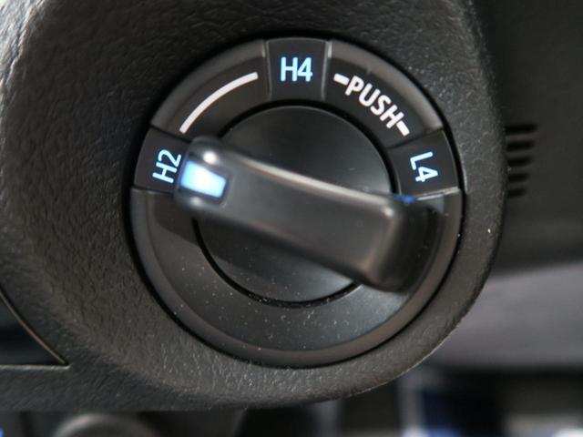 Z ブラックラリーエディション 純正7型ナビ バックカメラ TRDスポーツバー クルーズコントロール LEDヘッド セーフティーセンス 専用18インチAW  フロントフォグ 特別仕様車 禁煙 フルセグTV ETC ディーゼル(46枚目)