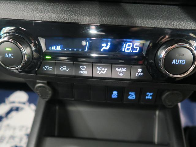 Z ブラックラリーエディション 純正7型ナビ バックカメラ TRDスポーツバー クルーズコントロール LEDヘッド セーフティーセンス 専用18インチAW  フロントフォグ 特別仕様車 禁煙 フルセグTV ETC ディーゼル(47枚目)