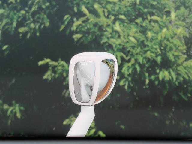 Z ブラックラリーエディション 純正7型ナビ バックカメラ TRDスポーツバー クルーズコントロール LEDヘッド セーフティーセンス 専用18インチAW  フロントフォグ 特別仕様車 禁煙 フルセグTV ETC ディーゼル(53枚目)