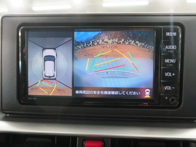 Z 純正7型ナビ パノラマミックビューモニター モデリスタエアロ シーケンシャルターンランプ LEDヘッド レーダークルーズコントロール フルセグTV ワンオーナー 禁煙 純正17インチAW(8枚目)