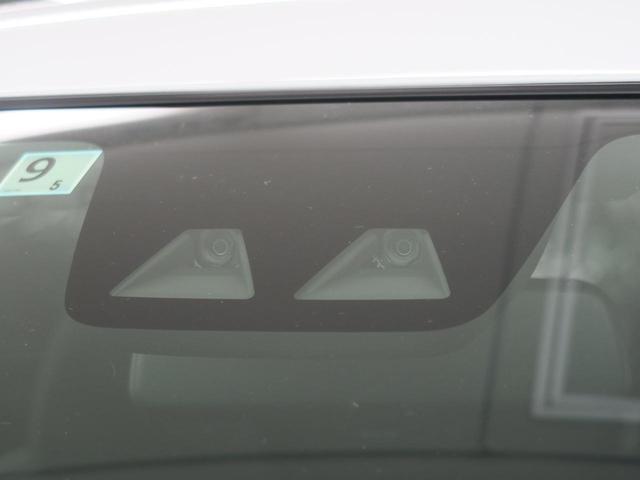 Z 純正7型ナビ パノラマミックビューモニター モデリスタエアロ シーケンシャルターンランプ LEDヘッド レーダークルーズコントロール フルセグTV ワンオーナー 禁煙 純正17インチAW(10枚目)