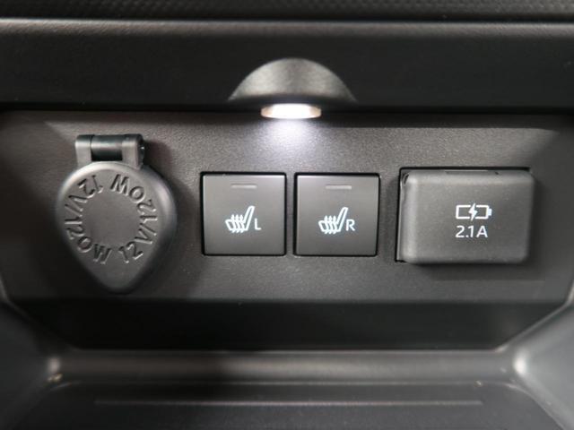 Z 純正7型ナビ パノラマミックビューモニター モデリスタエアロ シーケンシャルターンランプ LEDヘッド レーダークルーズコントロール フルセグTV ワンオーナー 禁煙 純正17インチAW(15枚目)