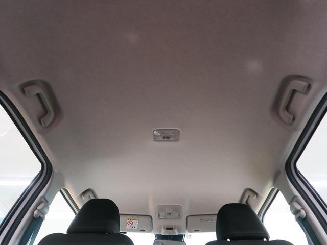 Z 純正7型ナビ パノラマミックビューモニター モデリスタエアロ シーケンシャルターンランプ LEDヘッド レーダークルーズコントロール フルセグTV ワンオーナー 禁煙 純正17インチAW(32枚目)