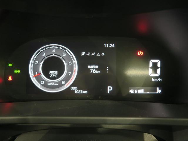 Z 純正7型ナビ パノラマミックビューモニター モデリスタエアロ シーケンシャルターンランプ LEDヘッド レーダークルーズコントロール フルセグTV ワンオーナー 禁煙 純正17インチAW(38枚目)