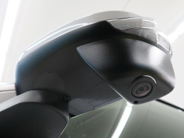 Z 純正7型ナビ パノラマミックビューモニター モデリスタエアロ シーケンシャルターンランプ LEDヘッド レーダークルーズコントロール フルセグTV ワンオーナー 禁煙 純正17インチAW(41枚目)