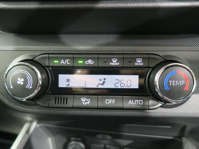 Z 純正7型ナビ パノラマミックビューモニター モデリスタエアロ シーケンシャルターンランプ LEDヘッド レーダークルーズコントロール フルセグTV ワンオーナー 禁煙 純正17インチAW(44枚目)