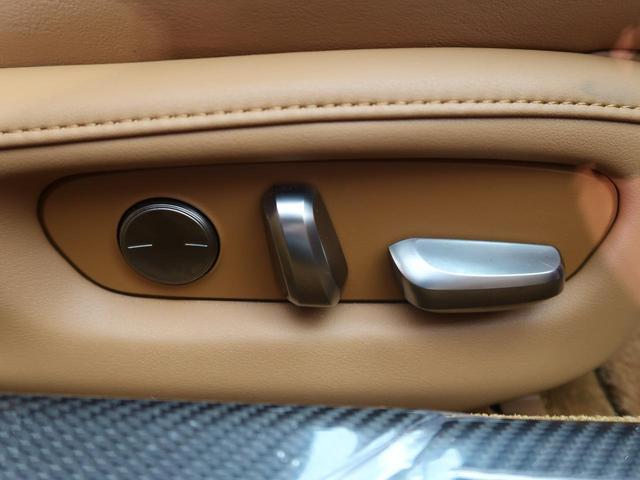 LC500h Sパッケージ 禁煙車 1オーナー OPカラー(9枚目)