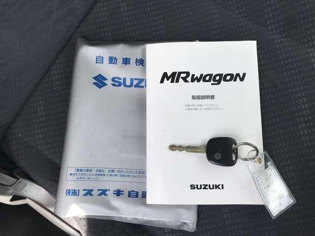 「スズキ」「MRワゴン」「コンパクトカー」「熊本県」の中古車19