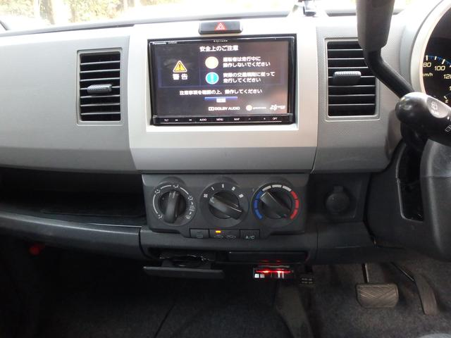 「スズキ」「ワゴンR」「コンパクトカー」「鹿児島県」の中古車30