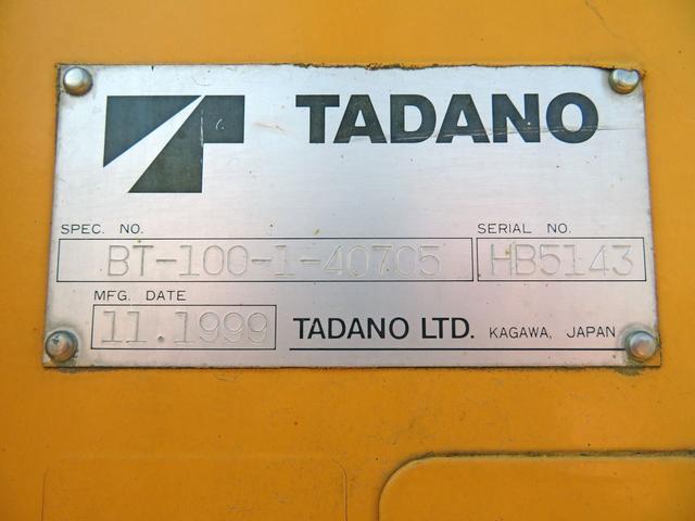 いすゞ エルフトラック 橋梁点検車 155ps タダノ