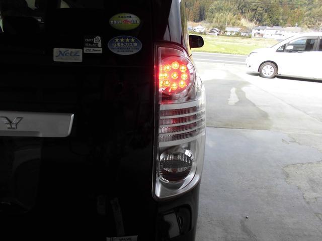 ブレーキランプ LED