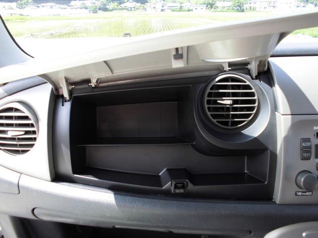 助手席側 収納BOX