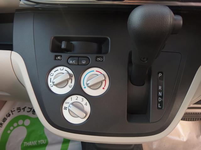 日産 デイズルークス S 届出済未使用車 スマートアシスト アイドリングストップ