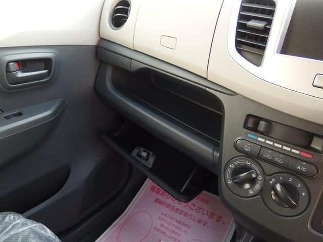 スズキ ワゴンR FA 届出済未使用車 セキュリティ