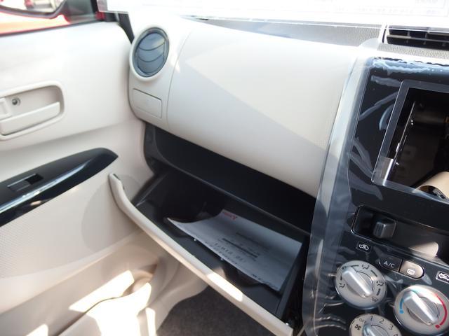 日産 デイズ J 届出済未使用車 ドアミラーオート格納