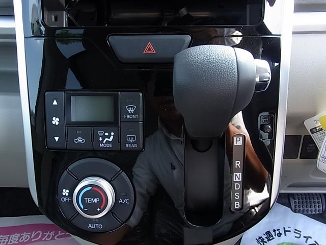 ダイハツ タント X SAII 届出済未使用車 スマーアシストII