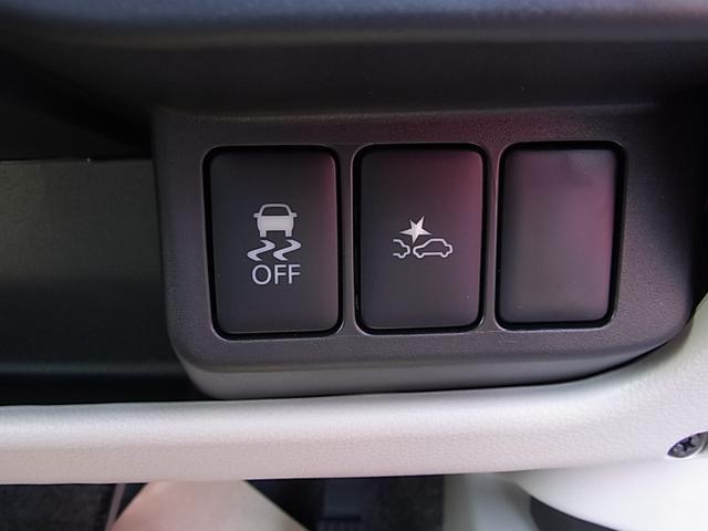 日産 デイズ J 届出済未使用車 エマージェンシー