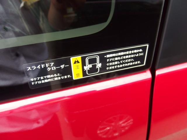 ベースグレード届出済未使用車 デュアルカメラブレーキサポート(14枚目)